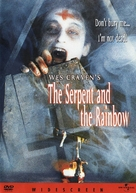 The Serpent and the Rainbow - DVD movie cover (xs thumbnail)