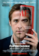 The Ides of March - Lithuanian Movie Poster (xs thumbnail)