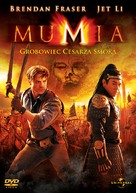 The Mummy: Tomb of the Dragon Emperor - Polish Movie Cover (xs thumbnail)