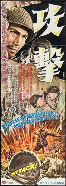 Attack - Japanese Movie Poster (xs thumbnail)