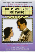 The Purple Rose of Cairo - Belgian Movie Poster (xs thumbnail)