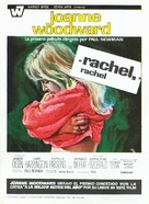 Rachel, Rachel - Spanish Movie Poster (xs thumbnail)