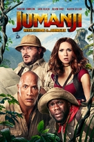 Jumanji: Welcome to the Jungle - Movie Cover (xs thumbnail)