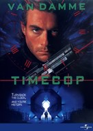 Timecop - DVD movie cover (xs thumbnail)