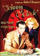 Johnny O'Clock - Spanish DVD cover (xs thumbnail)