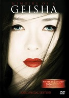Memoirs of a Geisha - Malaysian Movie Cover (xs thumbnail)