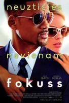 Focus - Latvian Movie Poster (xs thumbnail)