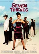 Seven Thieves - Movie Cover (xs thumbnail)