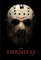 Friday the 13th - Argentinian DVD movie cover (xs thumbnail)