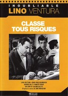 Classe tous risques - French DVD cover (xs thumbnail)
