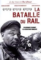 La bataille du rail - French DVD cover (xs thumbnail)