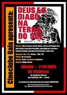 Deus e o Diabo na Terra do Sol - Brazilian Movie Poster (xs thumbnail)