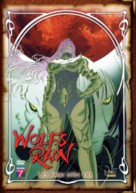 """""""Wolf's Rain"""" - French DVD movie cover (xs thumbnail)"""