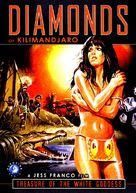 El tesoro de la diosa blanca - DVD cover (xs thumbnail)