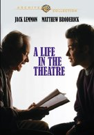 A Life in the Theater - DVD movie cover (xs thumbnail)