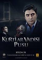 """Kurtlar vadisi - Pusu"" - Turkish Movie Poster (xs thumbnail)"