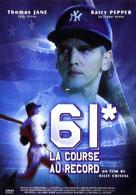 61* - French DVD movie cover (xs thumbnail)