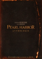 Pearl Harbor - French Movie Cover (xs thumbnail)