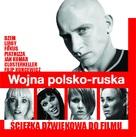 Wojna polsko-ruska - Polish Movie Poster (xs thumbnail)