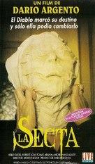 La setta - Argentinian VHS cover (xs thumbnail)