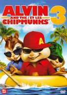 Alvin and the Chipmunks: Chipwrecked - Dutch DVD cover (xs thumbnail)