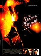 The First Power - French Movie Poster (xs thumbnail)