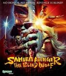 Samurai Avenger: The Blind Wolf - Blu-Ray movie cover (xs thumbnail)