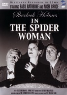 The Spider Woman - DVD cover (xs thumbnail)