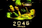 2046 - Japanese Movie Poster (xs thumbnail)