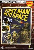 First Man Into Space - Australian DVD cover (xs thumbnail)