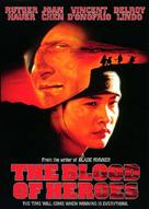 The Blood of Heroes - DVD cover (xs thumbnail)