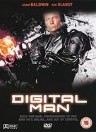 Digital Man - British Movie Cover (xs thumbnail)