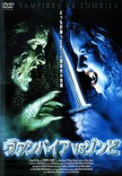 Vampires vs. Zombies - Japanese Movie Cover (xs thumbnail)