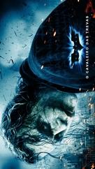 The Dark Knight - Brazilian Movie Poster (xs thumbnail)