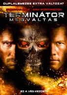 Terminator Salvation - Hungarian DVD cover (xs thumbnail)