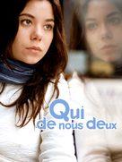 Qui de nous deux - French Movie Poster (xs thumbnail)