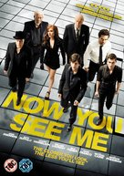 Now You See Me - British DVD cover (xs thumbnail)