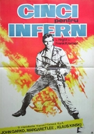 5 per l'inferno - Romanian Movie Poster (xs thumbnail)