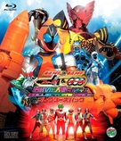 """Kamen Rider Fourze"" - Japanese Blu-Ray cover (xs thumbnail)"