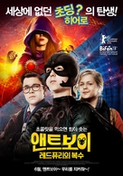 Antboy: Den Røde Furies Hævn - South Korean Movie Poster (xs thumbnail)