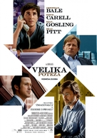The Big Short - Slovenian Movie Poster (xs thumbnail)