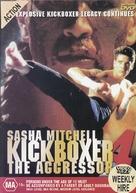 Kickboxer 4: The Aggressor - Australian Movie Cover (xs thumbnail)