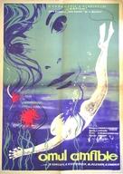 Chelovek-Amfibiya - Romanian Movie Poster (xs thumbnail)
