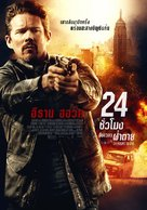 24 Hours to Live - Thai Movie Poster (xs thumbnail)