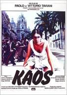 Kaos - French Movie Poster (xs thumbnail)