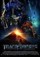 Transformers: Revenge of the Fallen - Greek Movie Poster (xs thumbnail)