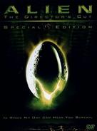 Alien - Swedish Movie Cover (xs thumbnail)