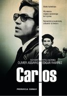 Carlos - Polish Movie Poster (xs thumbnail)