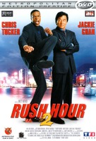 Rush Hour 2 - French Movie Cover (xs thumbnail)