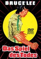 Enter The Game Of Death - German Movie Cover (xs thumbnail)
